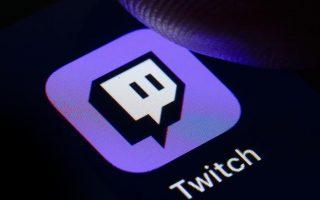 cómo cambiar el nombre de twitch